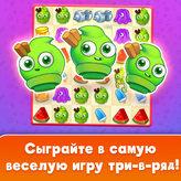 Скриншот из игры Сахарные Герои - три в ряд!
