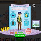 Скриншот из игры Че, умный?