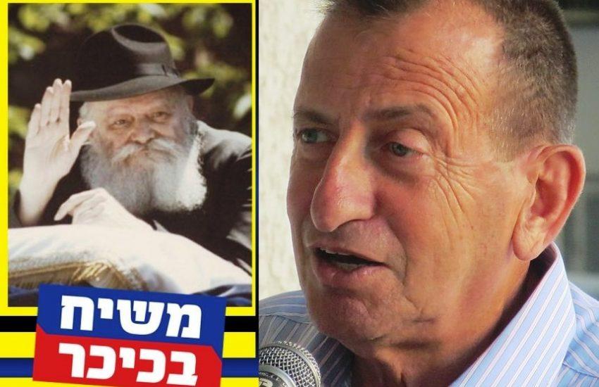 ХАБАД и израильский суд - relevant